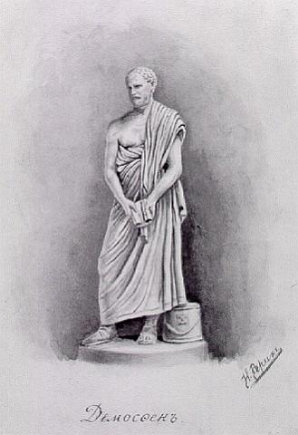 Demosthenes - Nicholas Roerich