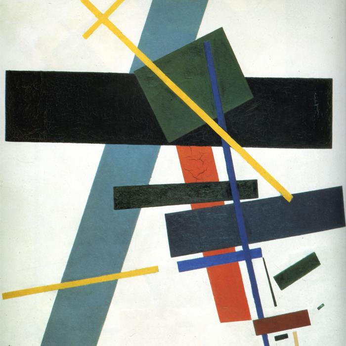 Kazimir Malevich. Painting techniques and materials. Infrared photography, ultraviolet photography, infrared reflectography, paintings authentication, Technical Art Examination