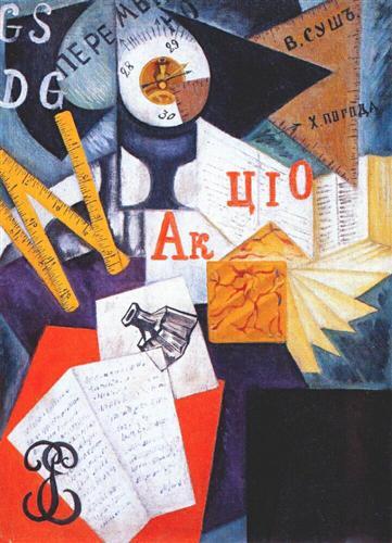 Writing desk - Olga Rozanova