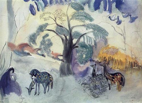 Fairy tale. Garden of Eden. - Martiros Saryan