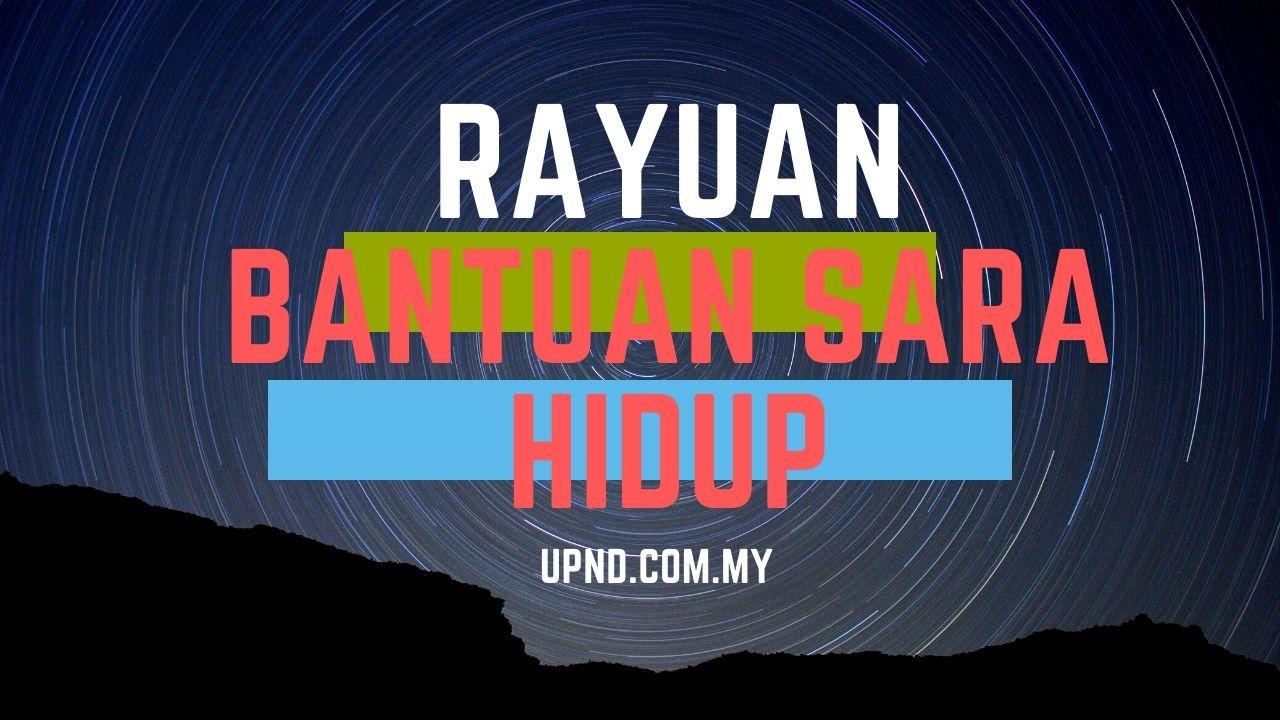 RAYUAN BSH