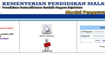 ssdm login online