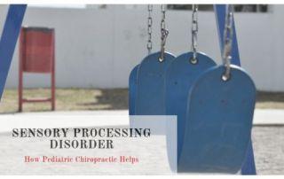 swings pediatric chiropractic