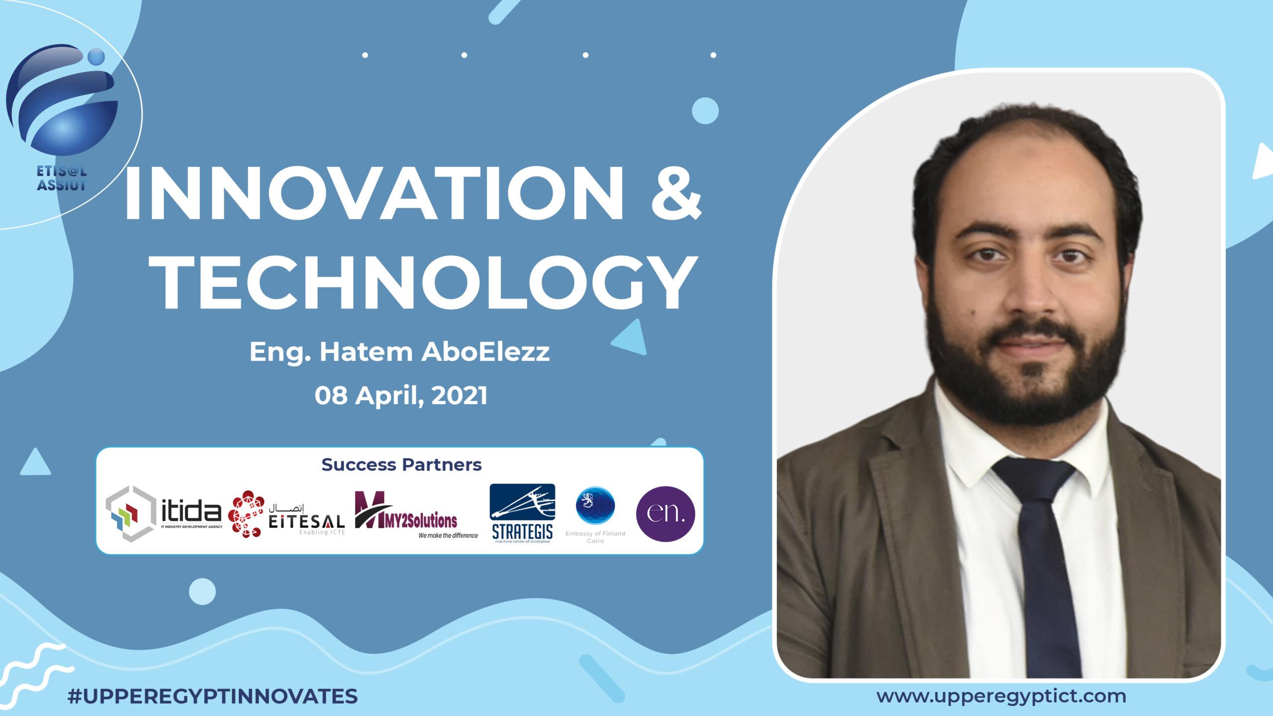 Innovation & Technology Workshop