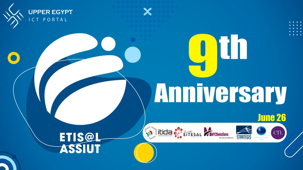Virtual Annual Conference and Upper Egypt ICT Exhibition