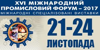logo-exibition