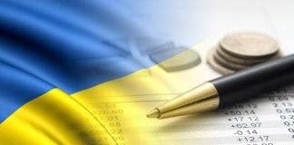 бизнес, ввп, Украина