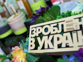 Ukraine is made in Ukraine