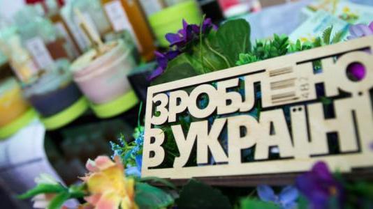 L'Ucraina è fatta in Ucraina
