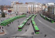 Тролейбус ЛАЗ Харків
