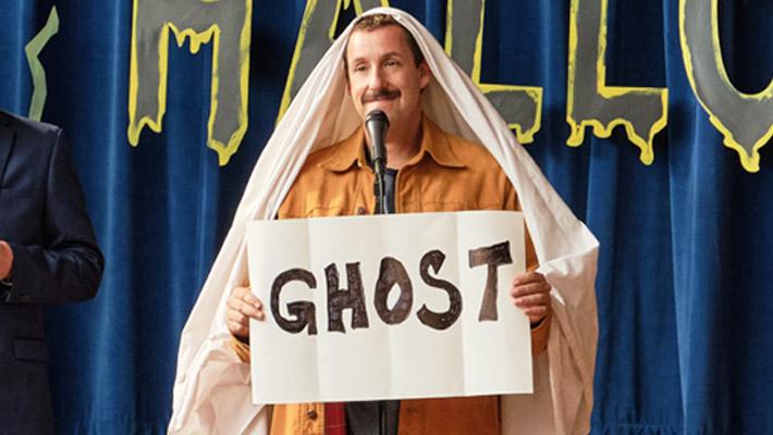 Adam Sandler Is Here To Save Halloween In Hubie Halloween Trailer Websfavourites Com
