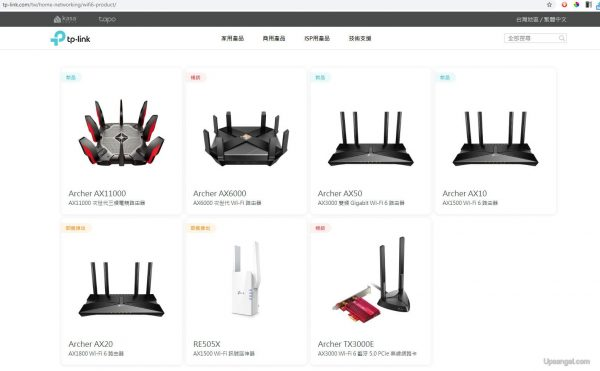 2020年雙線操作的TP-LINK Router路由器怎麼選擇(香港臺灣國際版) – by Upsangel