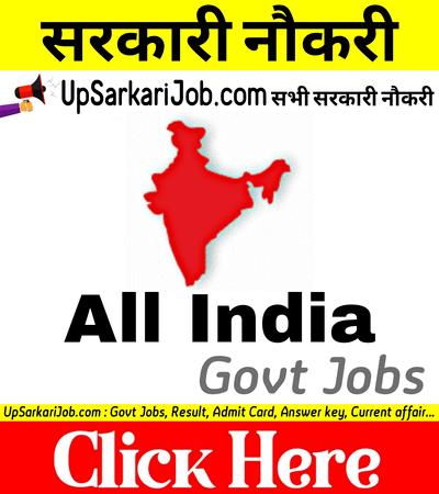 All India jobs All India Sarkari naukri Top Govt Jobs in India