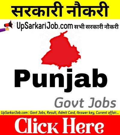 Punjab Government Jobs Punjab Govt Jobs Punjab Sarkari Naukari