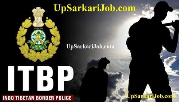 ITBP Recruitment भारत तिब्बत सीमा पुलिस बल भर्ती ITBP Constable Bharti