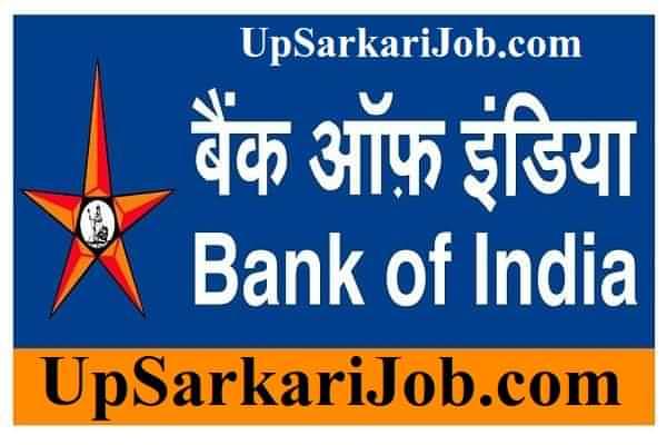 Bank of India Recruitment बैंक ऑफ इंडिया भर्ती BOI Recruitment