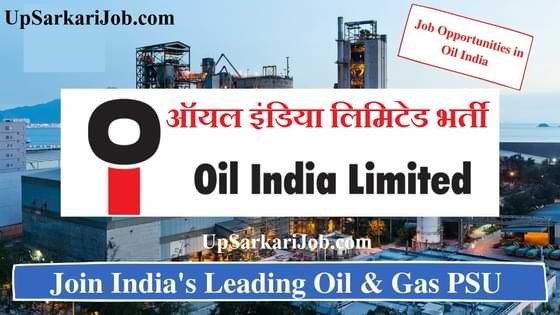 OIL Recruitment ऑयल इंडिया लिमिटेड भर्ती Oil India Limited Recruitment
