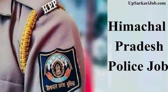 HP Police Recruitment HP Police Bharti हिमाचल प्रदेश पुलिस भर्ती