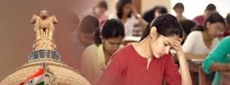 परीक्षा हॉल में कैसे सफल हों ?