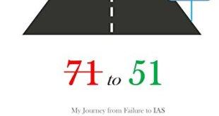 Ila Tripathi Book
