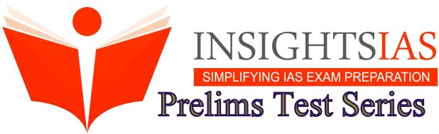 Insight IAS Prelims 2020