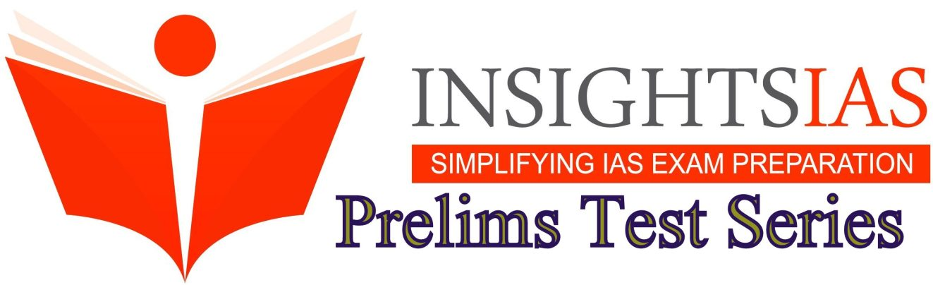 Updated] Insight IAS Prelims 2020 Test 1 With Solution PDF