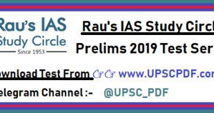 Rau's IAS PrelimsTest Series