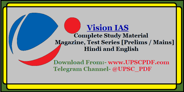 Vision IAS Prelims 2019 Test 33 Hindi with Solution [Full