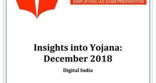 Insights IAS Yojana December 2018 PDF