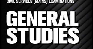 UPSC CSE Mains Solved Paper [1996 - 2018] PDF Download