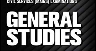 UPSC CSE Mains Solved Paper [1996 - 2018] PDF Download