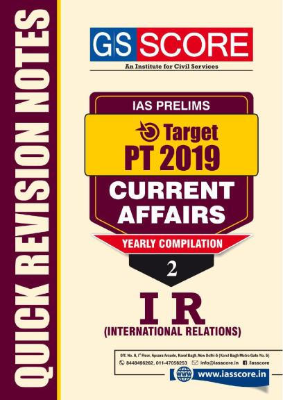 GS Score Target 2019 PT365 Intentional Relation PDF