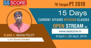GS SCORE Target PT 2019 Current Affairs Revision Class 1 Polity Open Stream for All