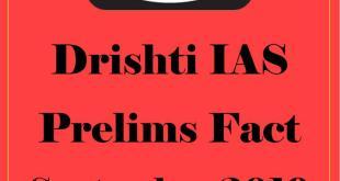 Drishti IAS Prelims Fact September 2018 Hindi PDF