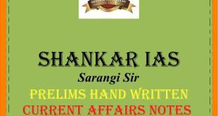 Shankar IAS Sarangi Sir Handwritten Current Affairs Notes 2018-2019