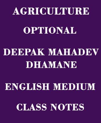 Agriculture Optional Deepak Mahadev dhamane Notes