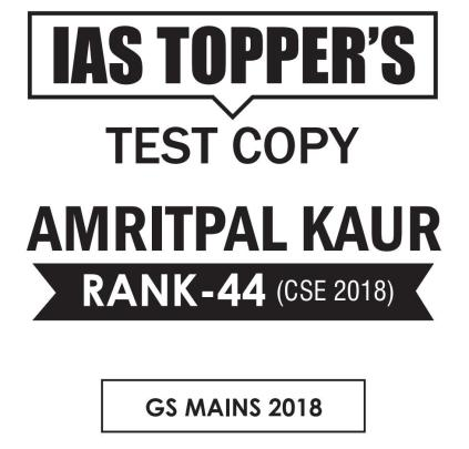 UPSC Topper Amritpal Kaur Rank 44 GS Copy