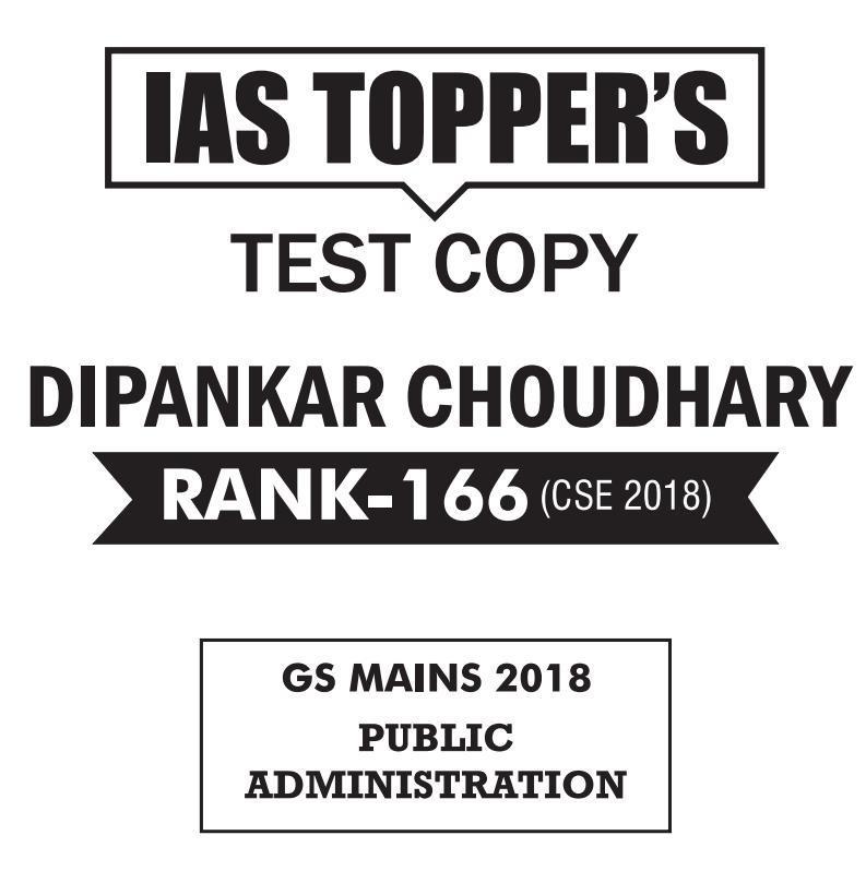 UPSC Topper Dipankar Rank 161 Public Administration