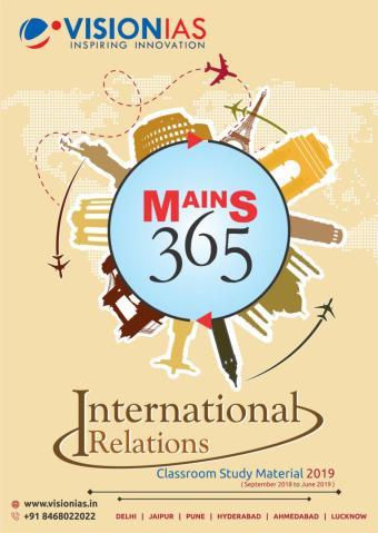 Vision IAS Mains 365 2019 IR