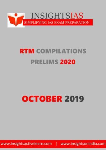 Insights IAS Revision Through MCQs October 2019 PDF