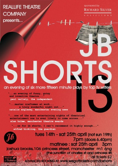 jb shorts 13