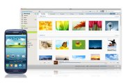 Download Samsung Kies All versions