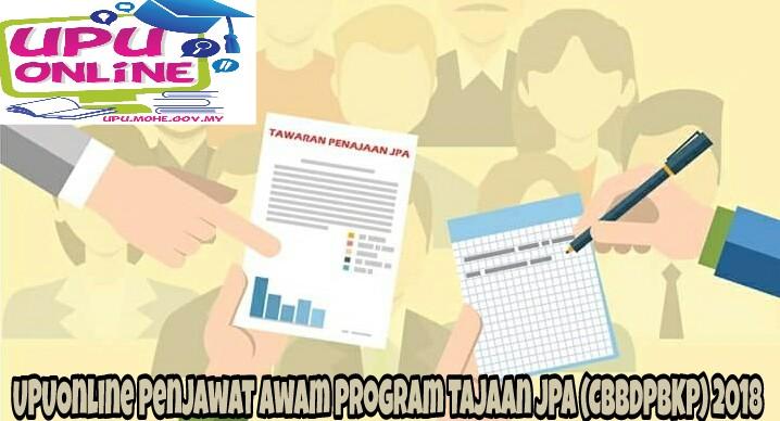 UPUOnline Penjawat Awam Program Tajaan JPA (CBBDPBKP) 2018