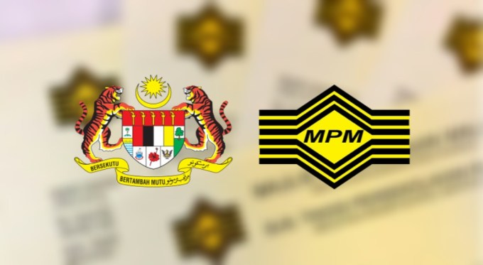 Semakan Keputusan STPM 2018 (Keseluruhan) Online & SMS