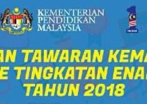 Semakan Keputusan Tingkatan 6 2018 Online