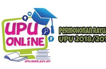 Permohonan Rayuan UPU 2018/2019 Online
