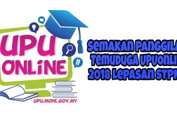 Semakan Panggilan Temuduga UPUOnline 2018 Lepasan STPM/ Setaraf