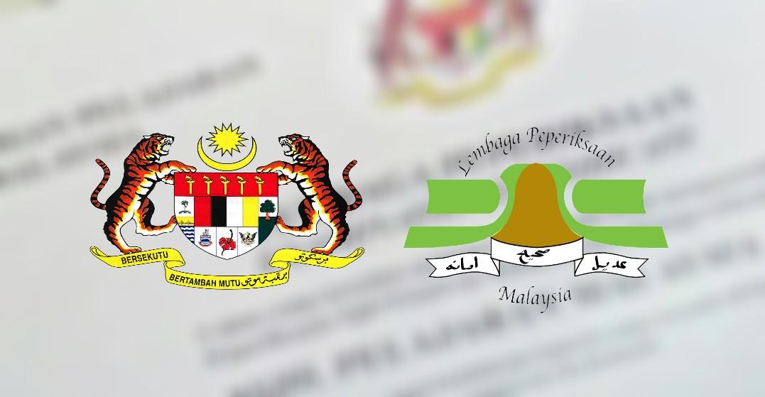 Jadual Waktu Peperiksaan SPM 2019 Rasmi