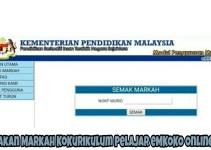 Semakan Markah KoKurikulum Pelajar eMKOKO Online KPM