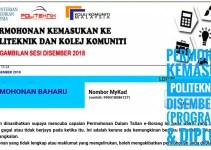 Permohonan Kemasukan Politeknik Sesi Disember 2018 (Program Sijil & Diploma)